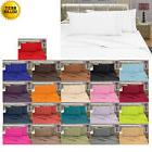 1800 Series Egyptian Quality 3pc Duvet Cover Set- All Sizes,